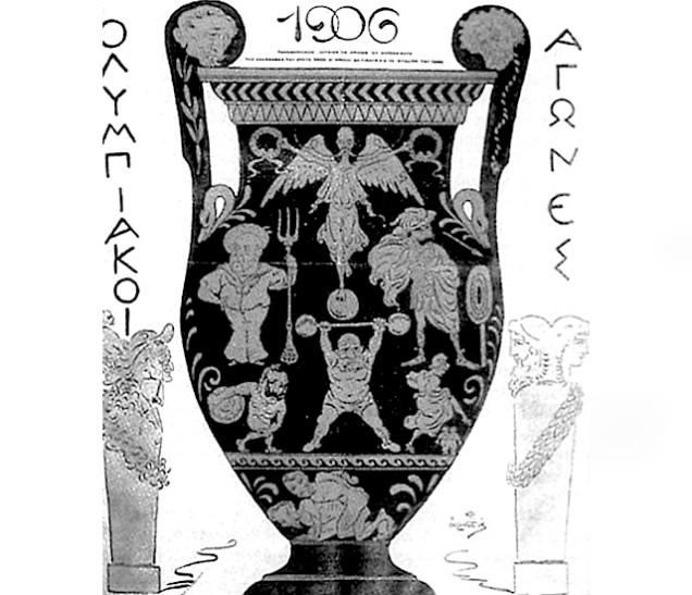 1906 - Atenas voltou a sediar os jogos, que ainda não tinham uma periodicidade definida, já que esta edição ocorreu apenas dois anos após a anterior.